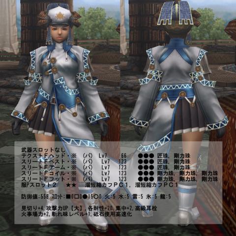 スリート剣士6