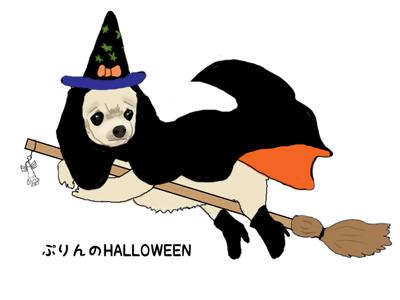 ぷりんのhalloween
