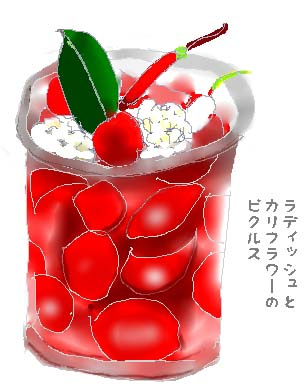 tabemono-pikurususann.jpg