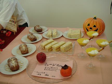 091127菓子 006ブログ
