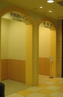 20101225_2087.jpg