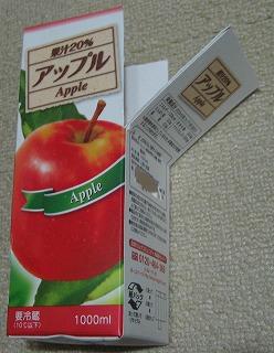 20111212_02.jpg
