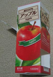 20111212_03.jpg