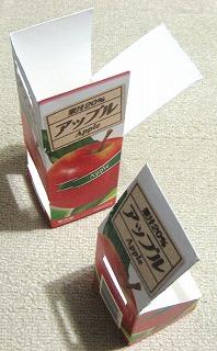 20111212_05.jpg