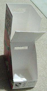 20111212_06.jpg