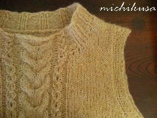 101121derSweater