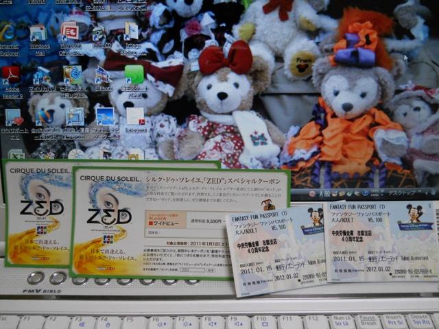 2011_0114_224730-DSCN1269.jpg