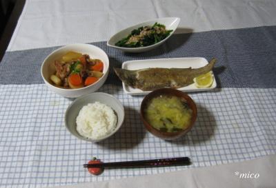 bangohan1275.jpg