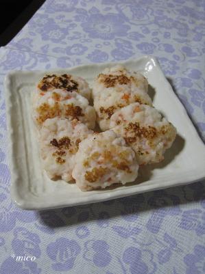 bangohan1280-2.jpg