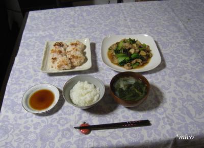 bangohan1280.jpg
