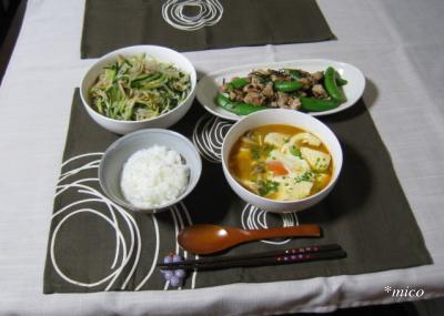 bangohan1281.jpg