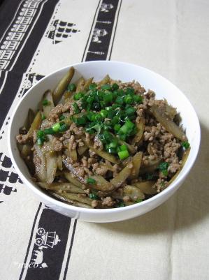 bangohan1290-2.jpg