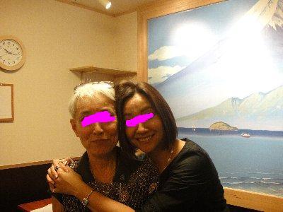 芙美子さんとミホ