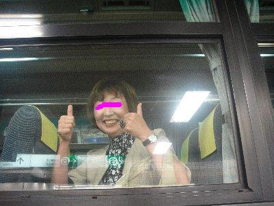 おねえさん羽田へ