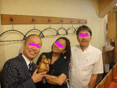 せいじさん、みほ、加藤さん