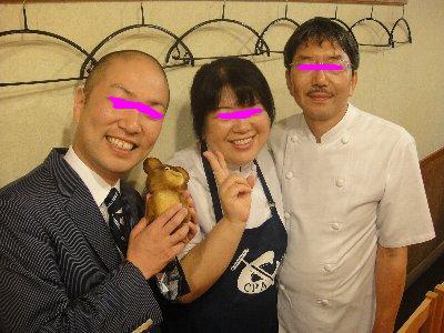 せいじさん、まさよちゃん、加藤さん