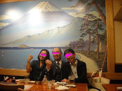 はるの富士山