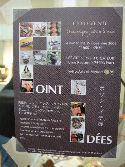 DSC00669.jpg