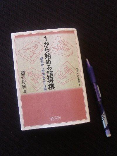 DSC01654.jpg