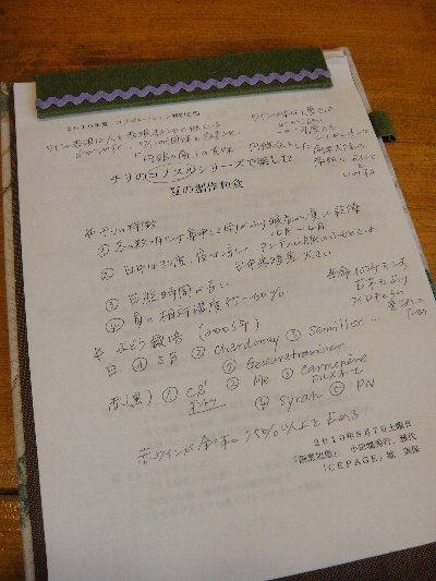 DSC08092.jpg