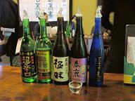 5種類のお酒