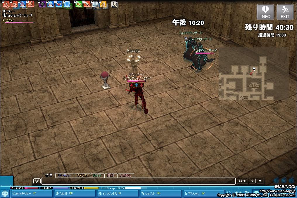 mabinogi_2004_01_07_007.jpg