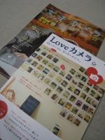 1117カメラ雑誌