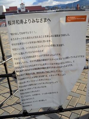 NCM_06011 8