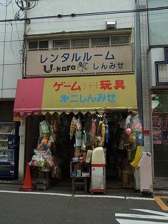 大口商店街 (9)
