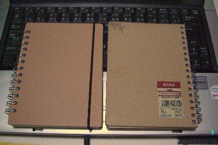 CIMG0415_20091129232430.jpg