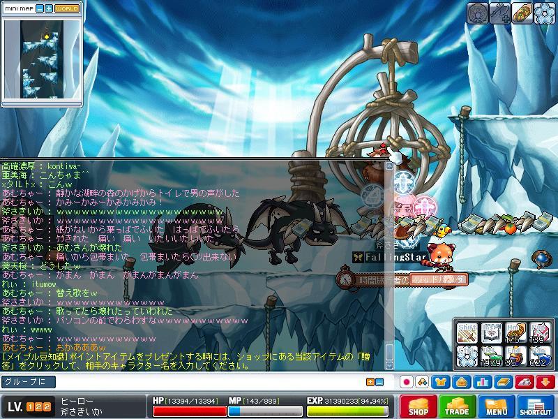 Maple101104_163835.jpg