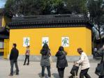 上海11032608