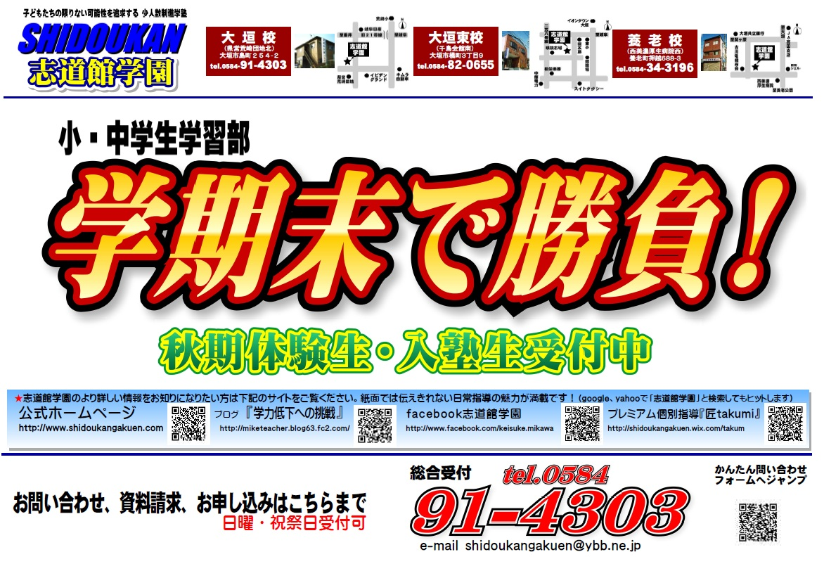 2013akikoukokuHP1.jpg