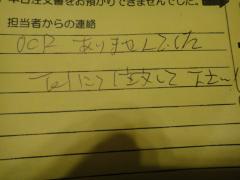 DSC01403[1]