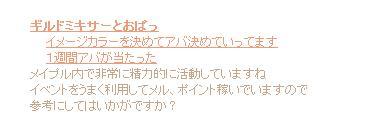 syouakiadap.jpg