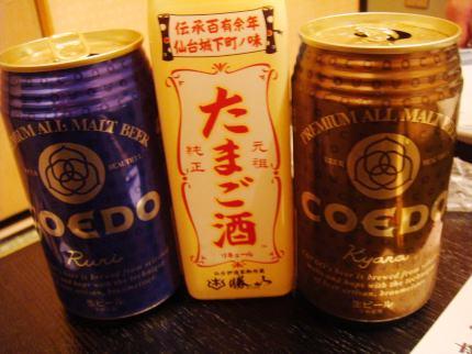 たまご酒とビール