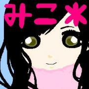 Miko,,,_convert_20110207081700