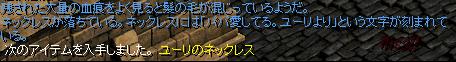 106toukue-2.png