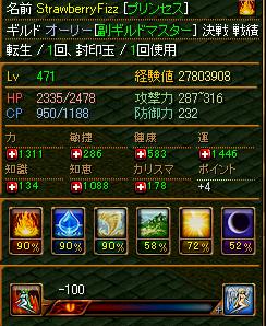 1111ichigo.png