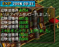 115kari4.png