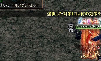 416-drop2.jpg