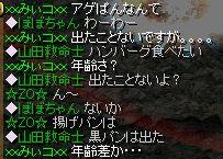 416zosan1.jpg