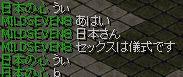 419o-ri-gh.jpg