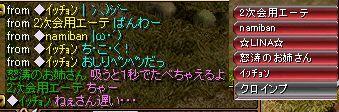 48-tokimorikotei.jpg