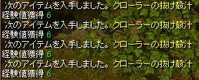 48kuro-ra-.jpg