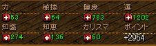 617ichigosaihuri1.jpg
