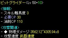 619-bitto.jpg