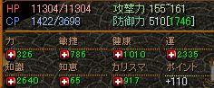 619-karisute.jpg