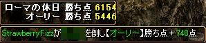 619ichigola.jpg
