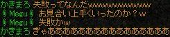 628maromiai3.jpg